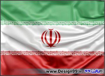 تصویر باکیفیت پرچم ایران
