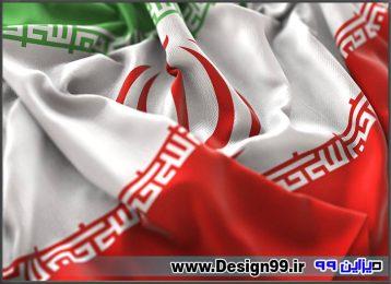 عکس پرچم ایران با کیفیت بالا