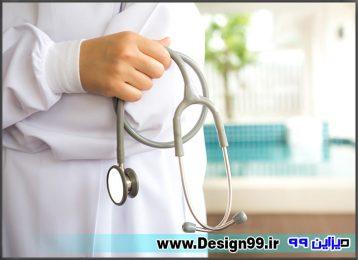 دانلود عکس گوشی پزشکی با کیفیت بالا - دیزاین 99