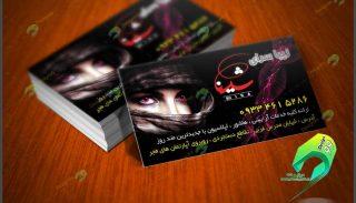 کارت ویزیت آرایشگاه زنانه رایگان