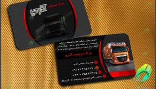 کارت ویزیت مکانیکی خودرو