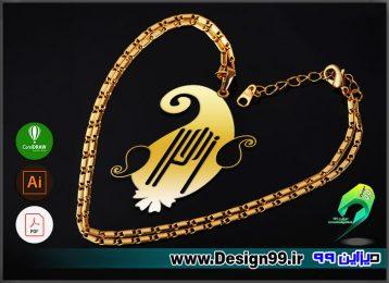 طرح گردنبند پلاک اسم زهرا - دیزاین 99